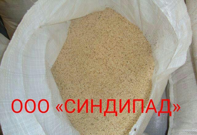 kunzhut_krasnyj