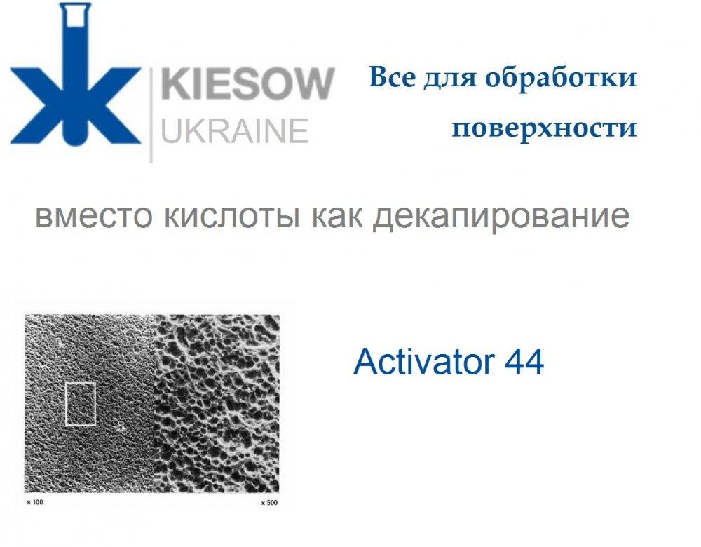 activator_44_sredstvo_dlya_travleniya_osobenno