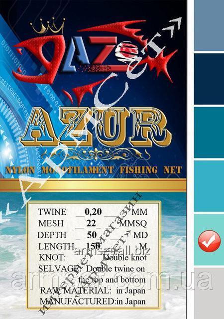 azur_azur_22_h_0_20_h_50_h150_setevoe_polotno