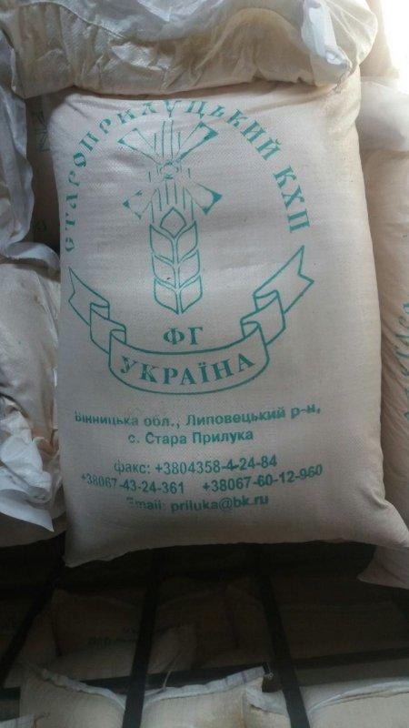 muka_pshenichnaya_eksport