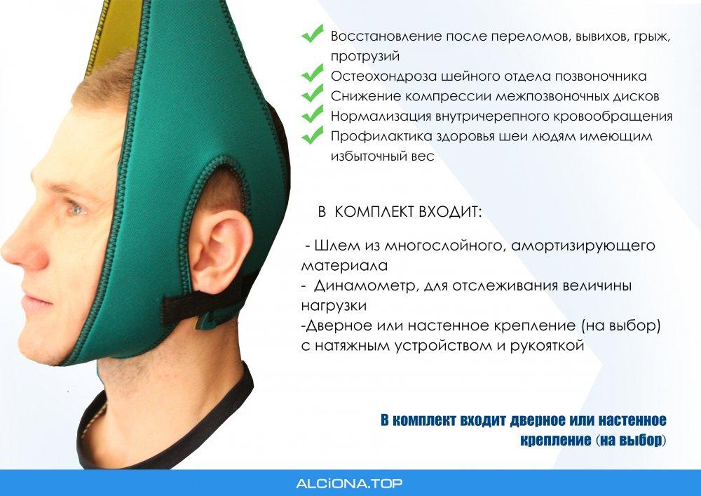 petlya_glissona_dlya_professionalov_alciona_pgp