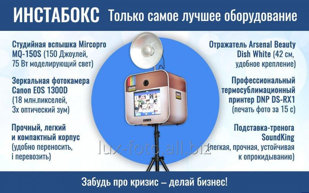 mobilnaya-fotokabinka-instaboks