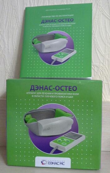 osteo_dens_apparat_dlya_shejno_vorotnikovoj_zony