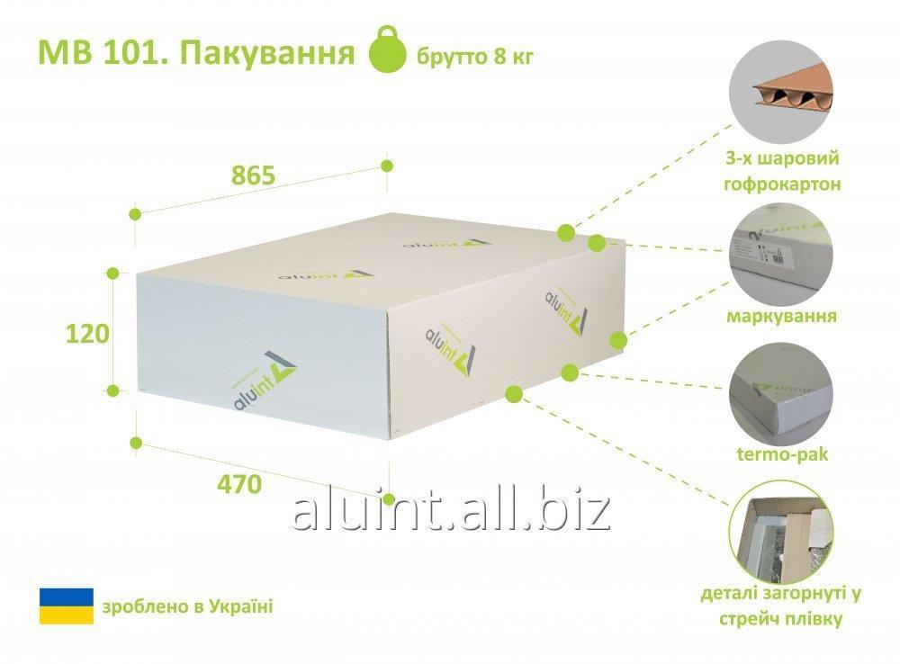 stol_mobilnyj_aluint_mobi_mb_101