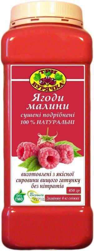 koncentrat_yagod_maliny_pishchevoj