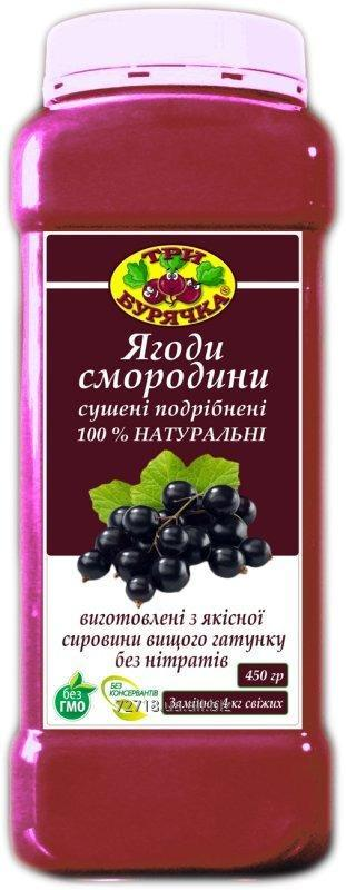 koncentrat_yagod_smorodiny_pishchevoj