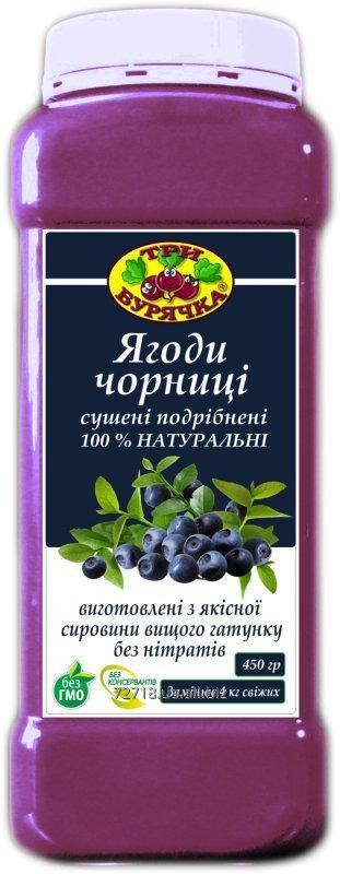 koncentrat_yagod_cherniki_pishchevoj
