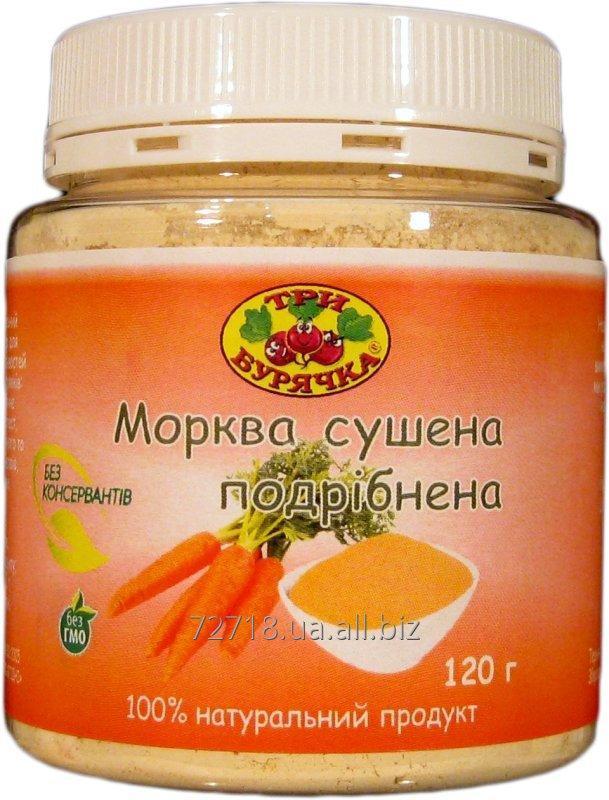 morkovnyj_koncentrat_pishchevoj_poroshkoobraznyj