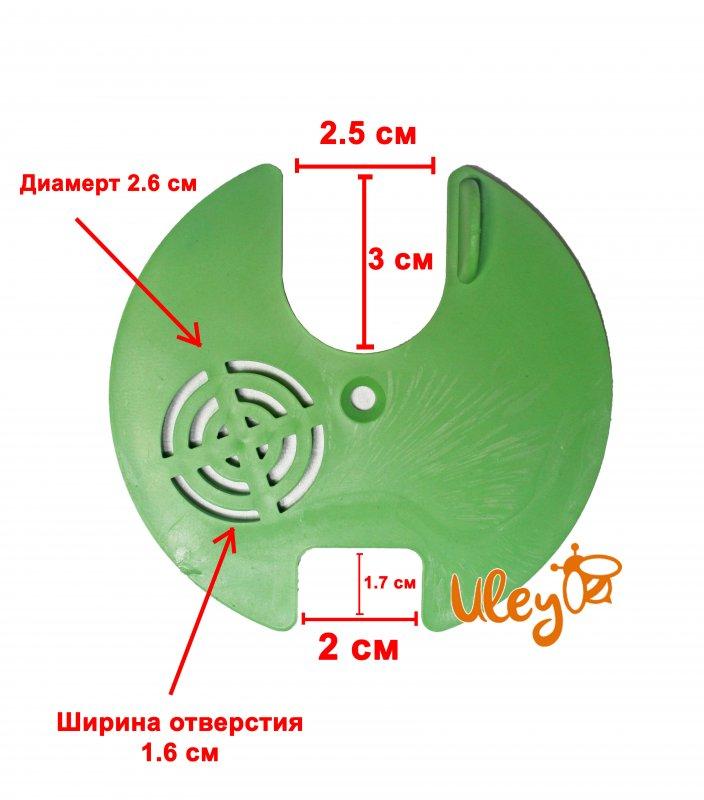 letkovyj_zagraditel_kruglyj_plastmassovyj_s