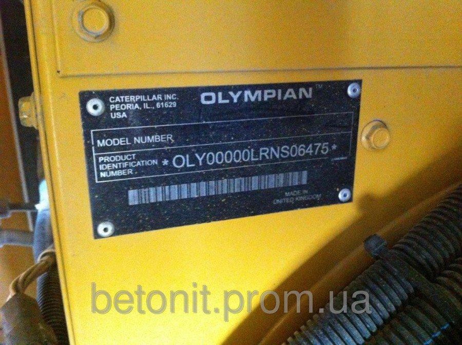 Generator diesel Olympian GEH165 (Perkins) 165 KVA