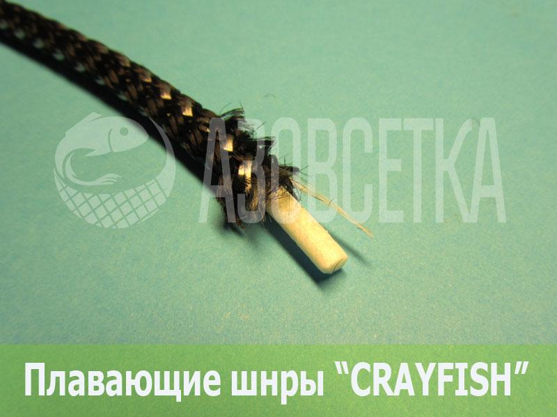 plavayushchij_shnur_crayfish_plavuchest_5gm