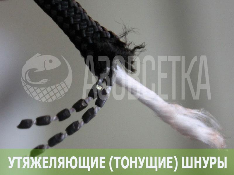 tonushchij_shnur_crayfish_12grm_v_metrah