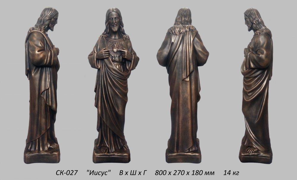 skulptura_iisus