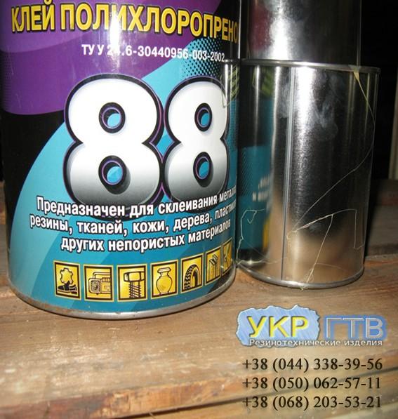 klej-88-sa-np-rezinovyj