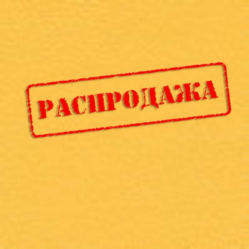 iskusstvennaya-kozha-dlya-obivki-mebeli