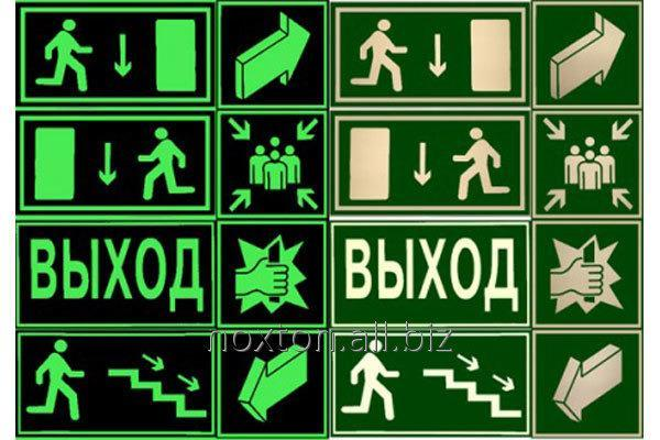 svetyashchayasya_kraska_dlya_orakala_i