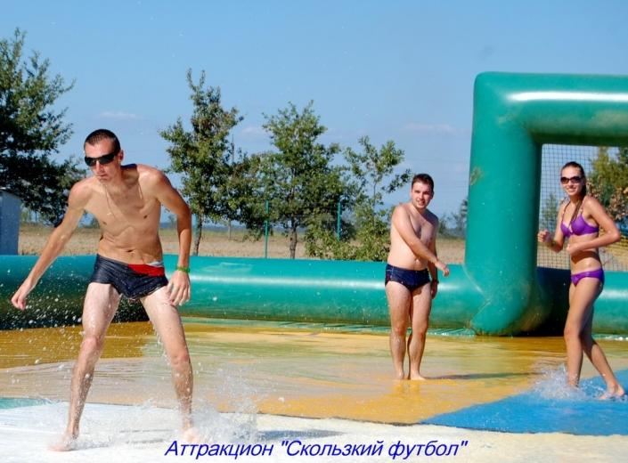 attrakczion_skolzkij_futbol