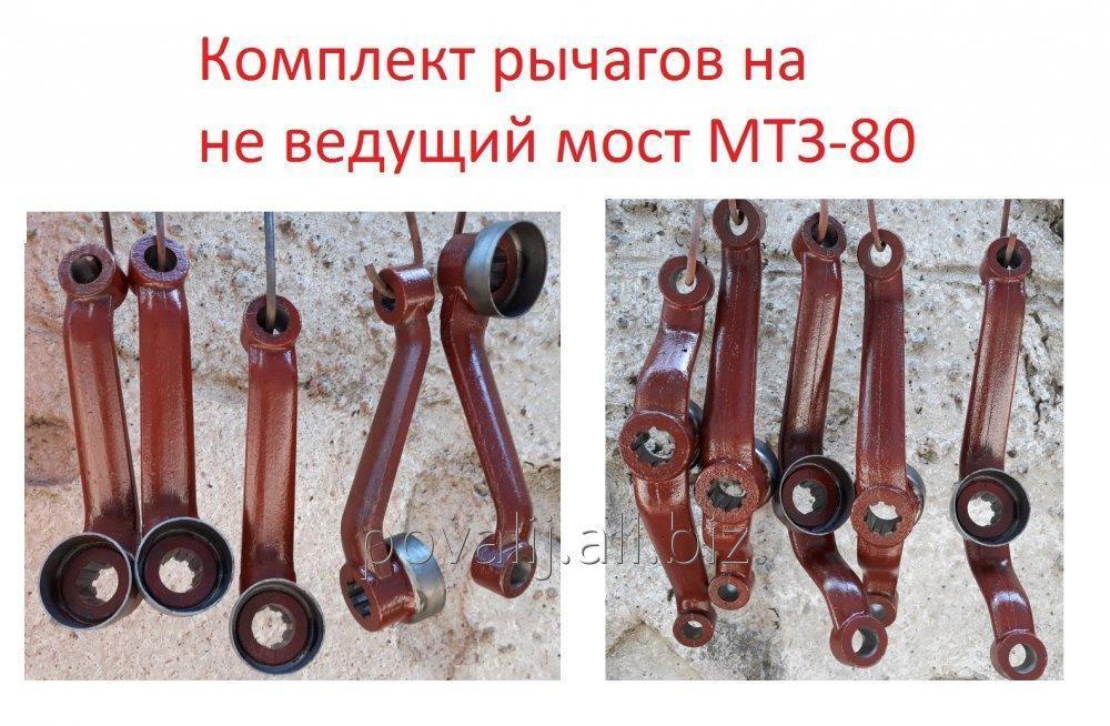 rychag_povorotnyj_pravyj_rulevoj_tyagi_mtz_80_70