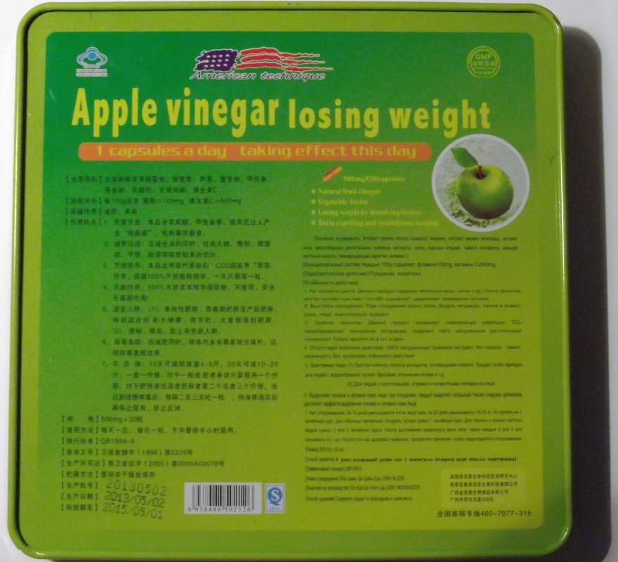 Капсулы для похудения яблочный уксус: продажа, цена в