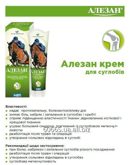 alezan_krem_dlya_sustavov