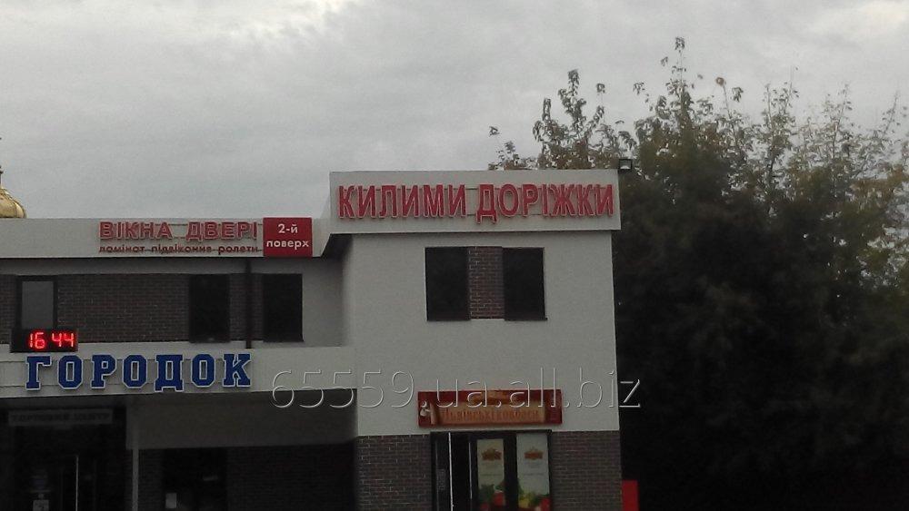 vyvisky_obemni_bukvy_svitlovi_koroba_lajt_boksy