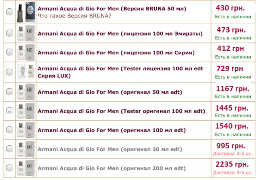 armani_acqua_di_gio_man_armani_akva_di_dzhio_50