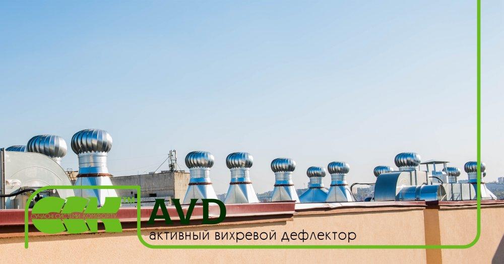 kryshnyj_element_ventilyacii_vrashchayushchijsya