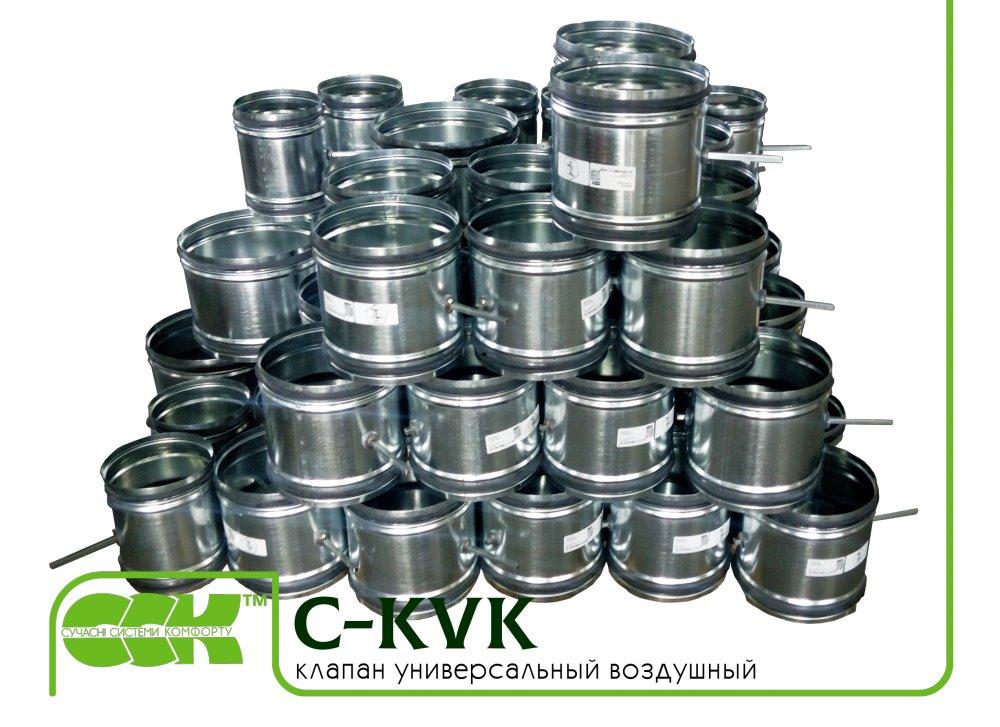 universalnyj_vozdushnyj_klapan_dlya_ventilyacii_c