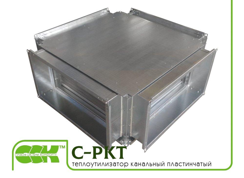 teploutilizator_rekuperator_plastinchatyj_kanalnyj