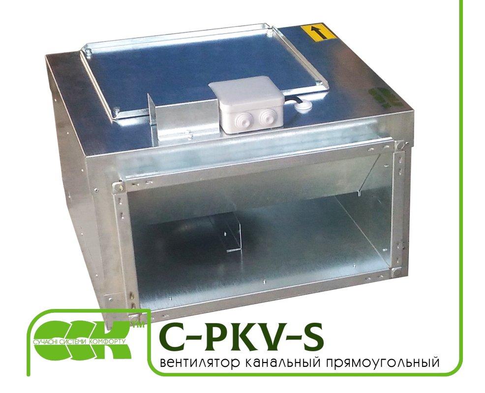 kanalnyj_ventilyator_pryamougolnyj_v