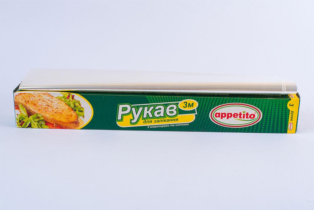 rukav_dlya_zapekaniya_3m_ot_tm_appetito