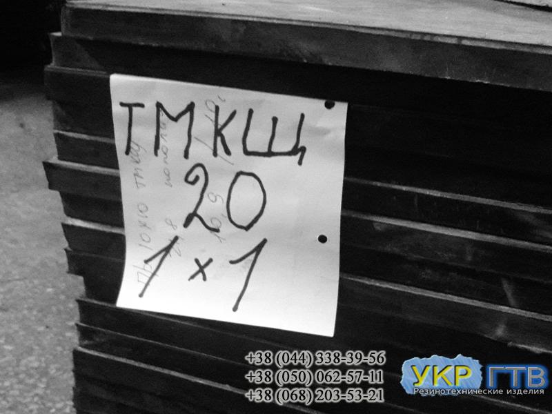 tehplastina_tmkshch_1_10_mm_v_rulonah_gost_7338_90