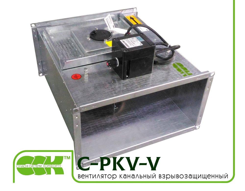 kanalnyj_ventilyator_pryamougolnyj