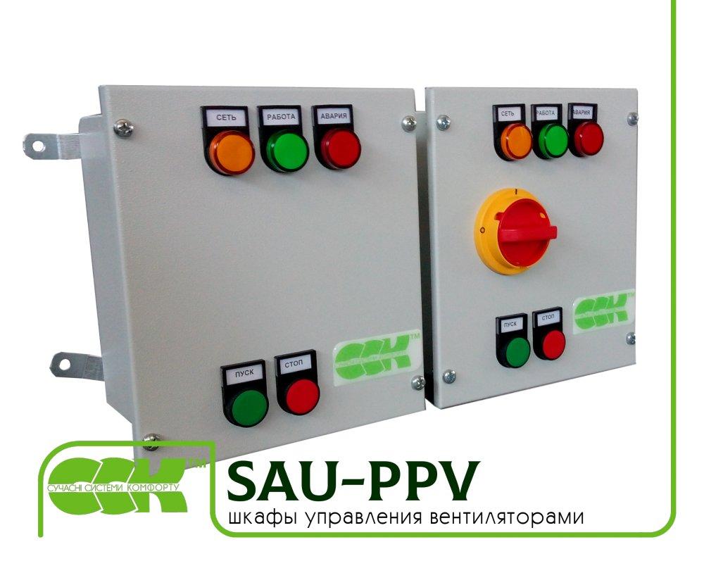 shchit_upravleniya_kanalnym_ventilyatorom_sau_ppv