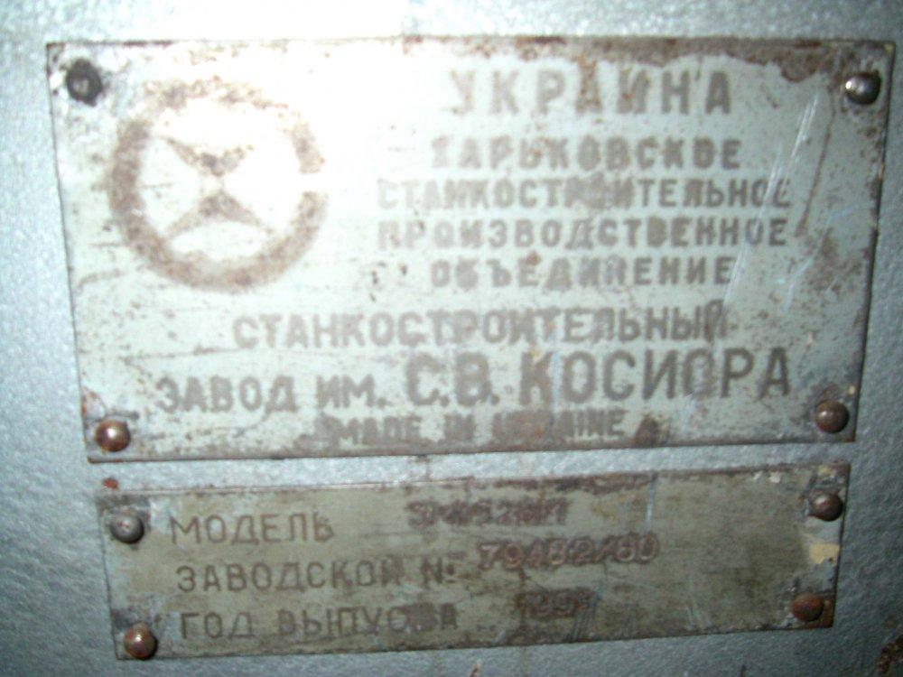 krugloshlifovalnyj_stanok_3m152af1_d200h1000