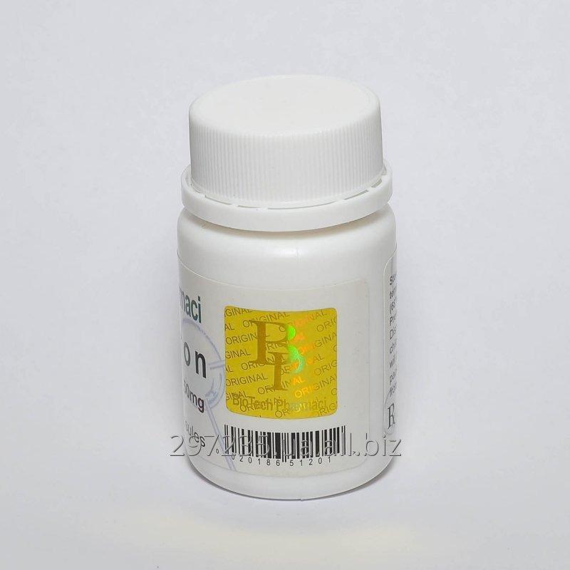 proviron_50mg