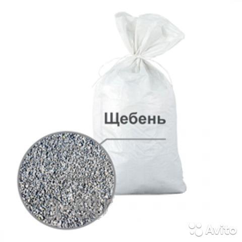 shcheben_25kg_frakciya_5_20