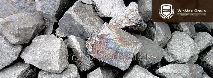 ferrosilicij-fs-10