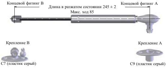 gazovyj_dempfer_dlya_mebeli