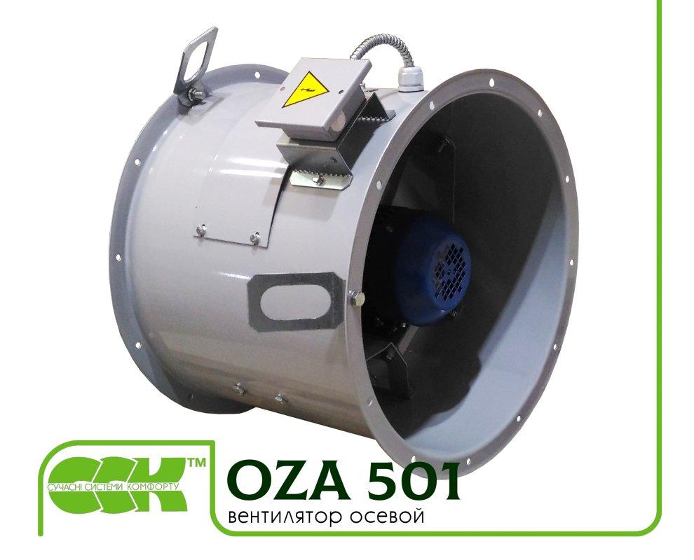 ventilyator_osevoj_oza_501