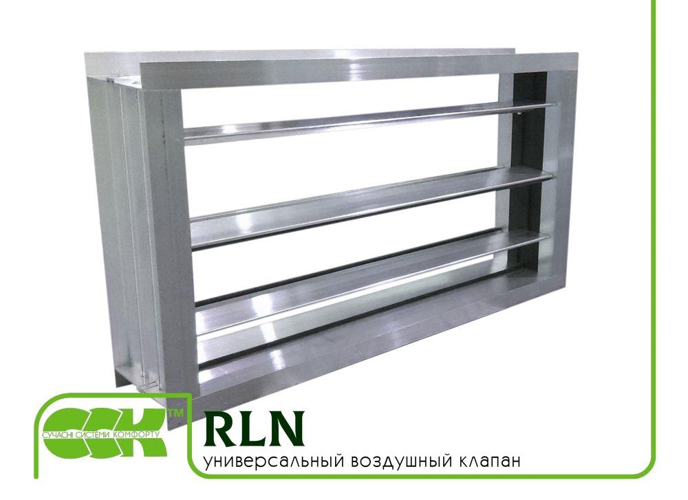 universalnyj_vozdushnyj_klapan_rln