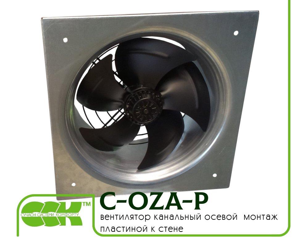 ventilyator_kanalnyj_osevoj_montazh_plastinoj_k