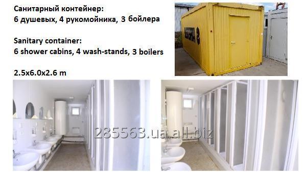 stroitelnyj_kontejner_s_dushevymi_sanitarnyj_blok