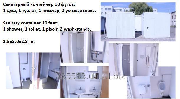 sanitarnyj_kontejner_10_futovyj_containex_arenda