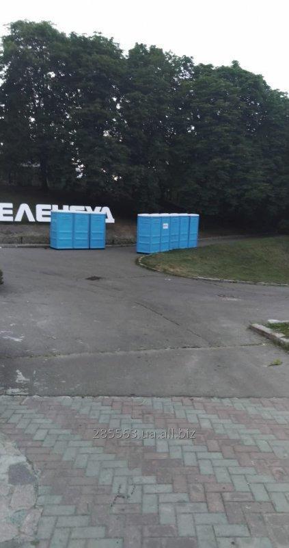 arenda_i_obsluzhivanie_biotualetov