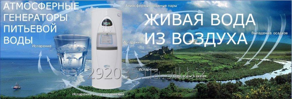 atmosfernyj_generator_pitevoj_vody