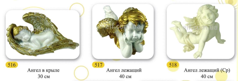 skulptury_dekorativnye_interernye_angely_vysota_ot_25_do_57_sm