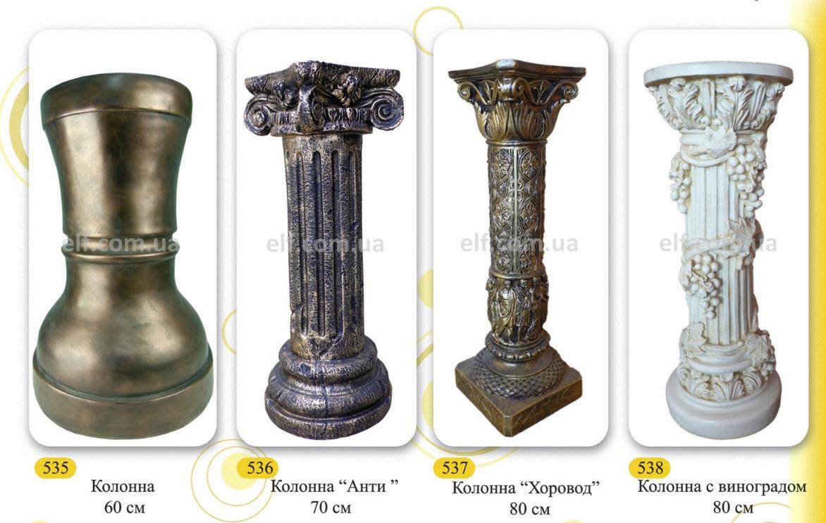 kolonny_dekorativnye_egipetskie_grecheskie_rimskie_s_vinogradnikom_vysota_ot_60_do_100_sm