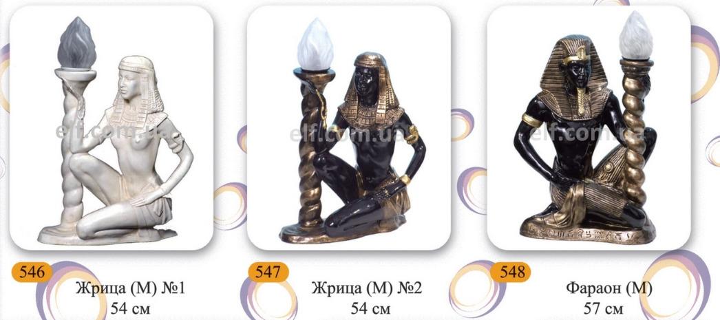svetilniki_dekorativnye_hotei_zhriczy_faraony_vysota_ot_45_do_70_sm
