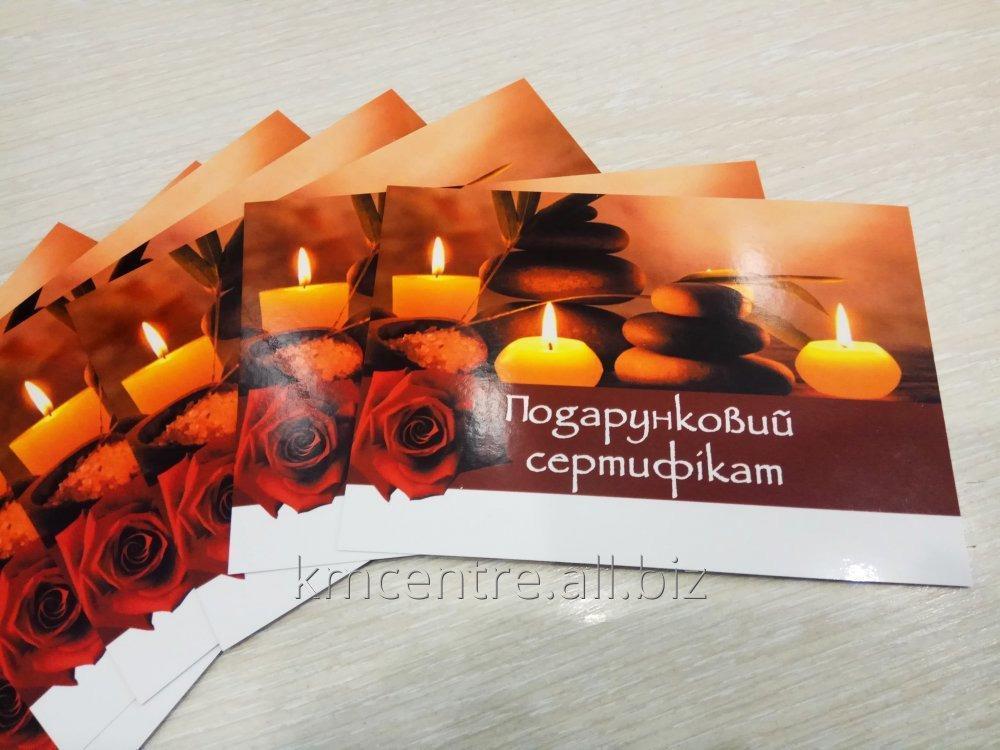 podarochnyj_sertifikat_vitaminnyj_koktejl_spa_dlya